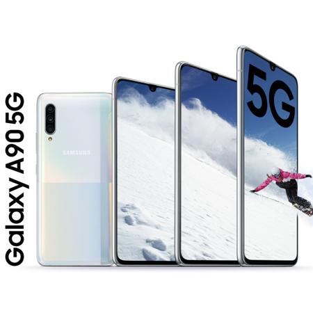 (KT) 갤럭시A90 (5G)